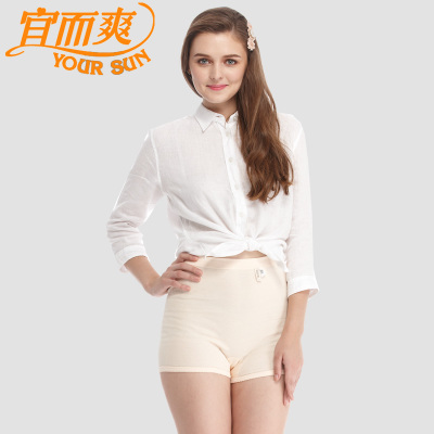 Free shipping three loaded should be rather cool waist cotton pants big yards ladies classic super soft breathable cotton underwear