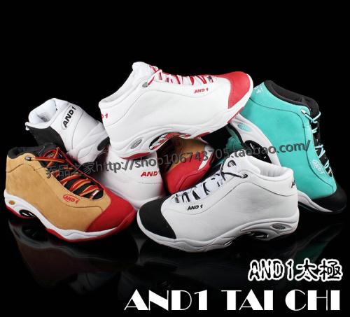 баскетбольные кроссовки AND1 TAICHI MID 2013