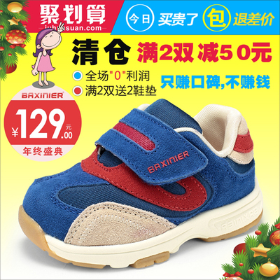 Nepalese children function Pakistan hi baby shoes toddler shoes boys girls new winter baby soft bottom Children shoes B031