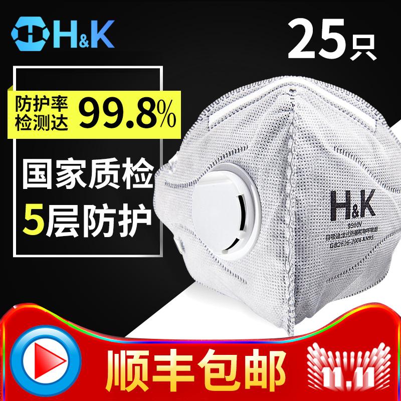 HK防尘霾防雾霾PM2.5口罩男女活性炭透气一次性潮款保暖防寒冬季