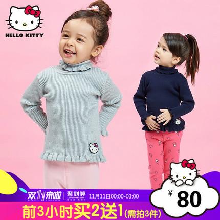 婴儿打底毛衣女 HelloKitty童装女童毛衣儿童宝宝针织衫婴儿套头高领打底衫秋冬装