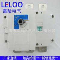 厂家批发负荷隔离开关HGL-630/3P手动柜内操作3级光伏隔离开关