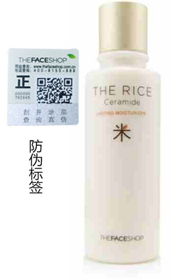 Philippine poetry Shop The Face Shop Rice conditioning lasting moisturizing skin lotion 150ml genuine
