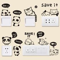 塑料墙贴可爱卡通动物韩国创意墙壁装饰插座贴开关贴纸24个装