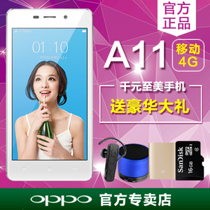 OPPO A1...