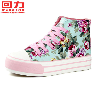 New winter back in platform shoes high-top canvas shoes muffin shoes increased within 589 high-top shoes autumn