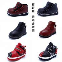 儿童鞋子男冬季童鞋宝宝1-2-3岁休闲棉鞋男童加绒运动冬鞋保暖潮