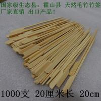 关东煮竹签批发烧烤工具烧烤签铁炮串麻辣烫竹签子20cm1000根包邮