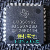 LM3S8962-IQC50-A2 LM3S8962-IQC50 LM3S8962