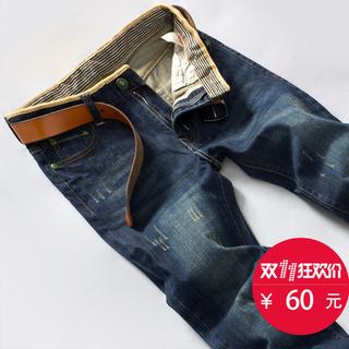 秋冬款加绒男士牛仔裤青少年修身型韩版直筒休闲长裤秋季大码裤子