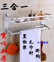 厨房浴室双层加宽板置物架挂架带钩壁挂带毛巾杆多功能40 50 60CM