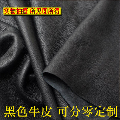 The whole first layer of black cow leather sofa fabric material Pippi raw leather headboard diy handmade leather soft bag