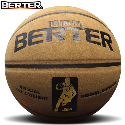 Free shipping berter Bo and extra virgin really wear non-slip leather basketball tournament training standards for indoor and outdoor common