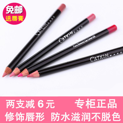 Card Ting genuine lasting waterproof lip liner repair moisturizing lip liner does not wear a nude color lipstick pen Pink Rose Red