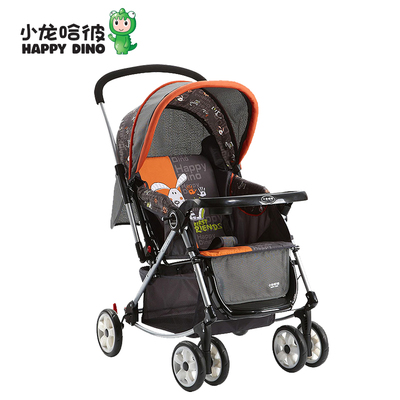 Dragons Ha He stroller LA326T implement versatile stroller four-way stroller stroller