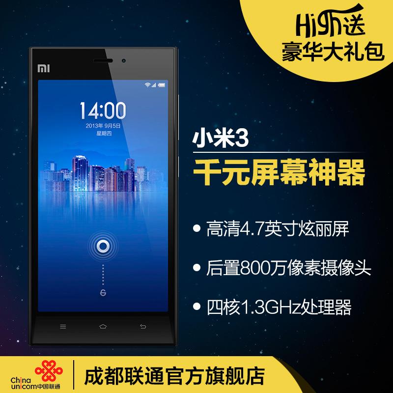 【成都联通】MIUI/小米 小米手机3 16G现货 正品行货 顺丰包邮