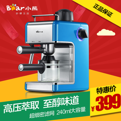 Bear / Bear KFJ-202AA household automatic espresso machine authentic free shipping Specials