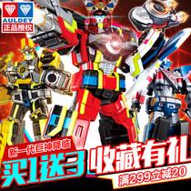 奥迪双钻巨神战击队2玩具超级星能变召唤器太阳战击王星球机器人