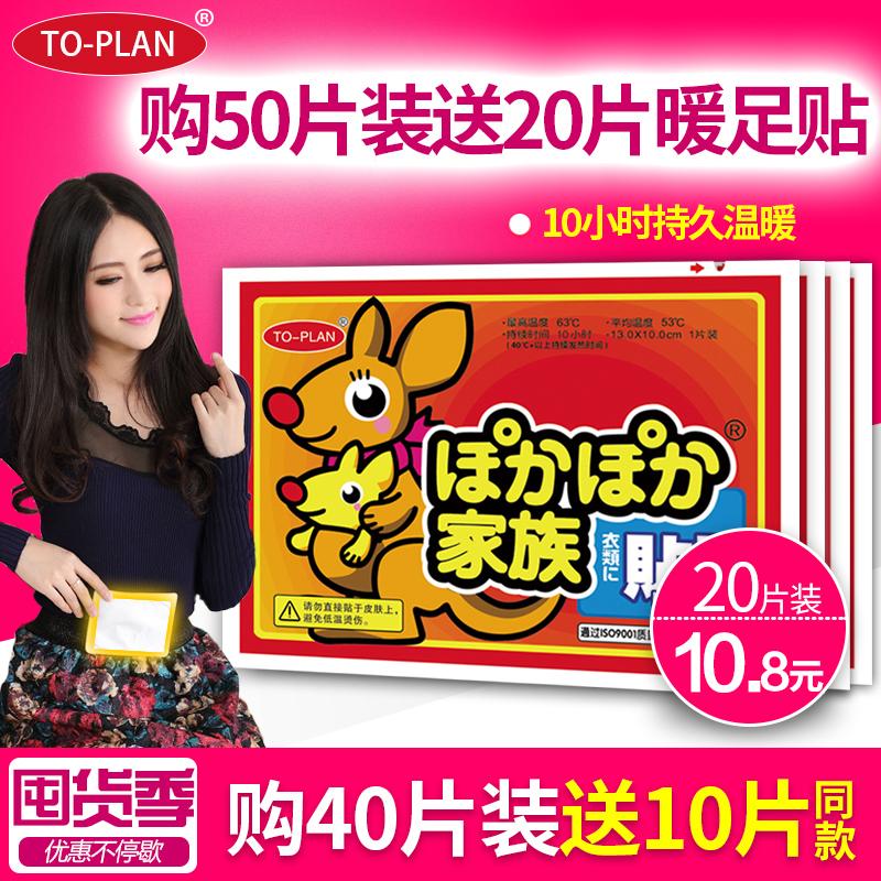 【10.15白菜价】福利,淘宝天猫白菜价商品汇总