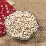 杂粮粗粮薏米仁500g