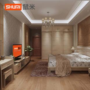 鼠米卧室定制家具 小户型婚房原木色衣柜板式床电视柜床头柜定做