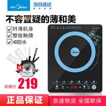 Midea/美的 C21-WT2103A电磁炉家用智能电池炉特价触摸屏超薄正品
