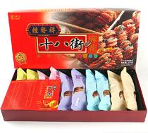 天津特产 正宗桂发祥十八街麻花 多口味礼盒 零食小吃 500g