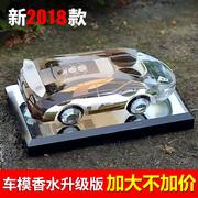 汽车香水座式创意用品车载车用男香气车内饰品摆件持久淡香高档瓶