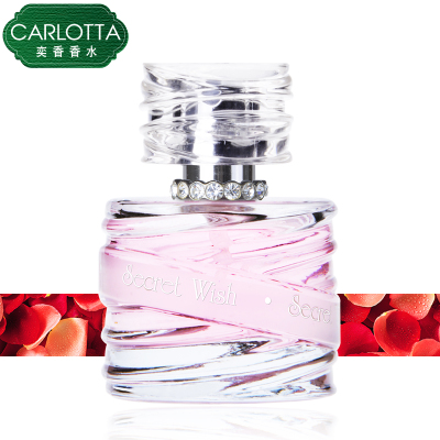CARLOTTA / Wilson France rose perfume fragrance lasting genuine 30ml Eau Wish Wizard shipping