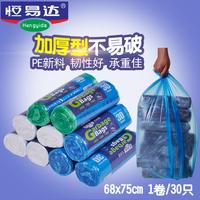 恒易达垃圾袋彩色厨房卫生间大号垃圾袋蓝绿白色家用塑料袋68*75