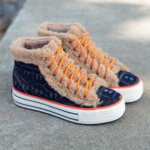 蓓尔 冬季厚底高帮女靴子加绒保暖短靴 韩版甜美学生松糕鞋二棉鞋图片