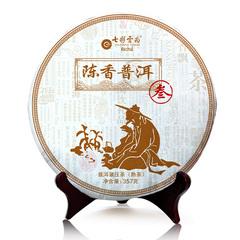 七彩云南普洱茶熟茶饼茶357g陈香三年普洱熟茶熟饼茶