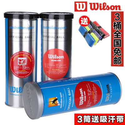 Genuine Wilson Wilson Australian Open Australian Open tennis tournament official turned cylinder 3 pcs