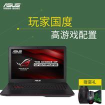 Asus/华硕 G58VW G58VW6700 I7+960显卡内置128G固态游戏笔记本