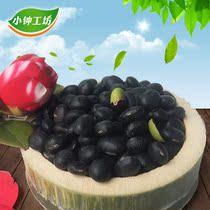 正宗黑豆 绿芯黑豆 绿芯豆 农家特产小黑豆 450g 福建地区特产