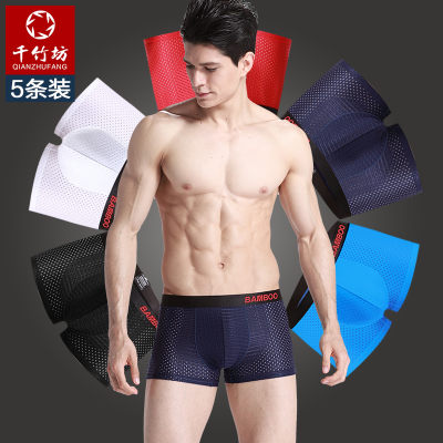 Square thousands of bamboo bamboo fiber underwear Boxer Shorts corners loose big yards breathable U convex sexy Nan Neiku