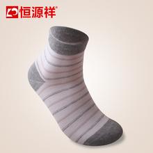 恒源祥苎麻男袜 四季款中厚中筒商务男士袜子图片