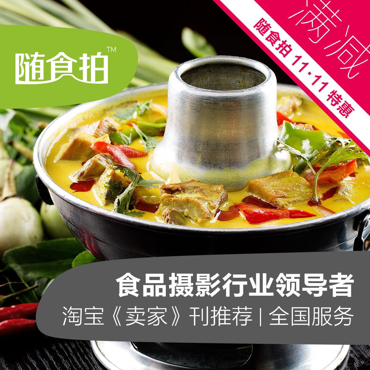 正品腌菜随食拍菜谱v正品影萝卜菜品菜牌美食菜单胡萝卜怎么打折好吃图片