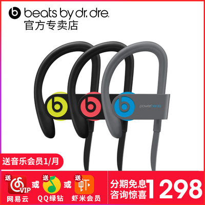Beats Powerbeats3 by Dr. Dre Wireless 蓝牙无线运动入耳式耳机