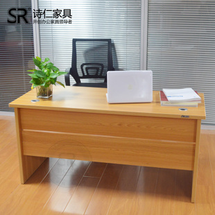 Poetry benevolence office furniture desks minimalist fashion summary Executive Office computer desk table
