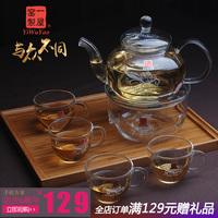 一屋窑耐热玻璃茶具整套套装蜡烛保温底座茶杯茶壶过滤礼盒套装