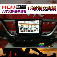 别克 15款英朗 GT 八寸屏DVD导航 换整体面板 送后视