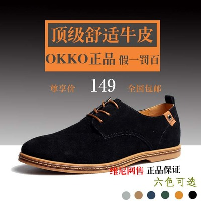 England autumn and winter large size men's casual shoes black suede leather shoes Korean men's shoes tide shoes trend line
