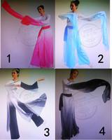 民族舞台演出服 古典舞蹈服装 民族舞蹈服 水袖舞服 舞蹈表演服装