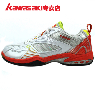 Free shipping authentic new Kawasaki badminton shoes breathable and comfortable men's shoes slip damping cool summer 324