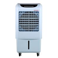 可仕LZ24D冷风扇移动式大型遥控冷风机水冷空调扇家用商用制冷