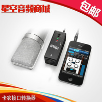 IK Multimedia iRig PRE Iphone Ipad 卡农接口转换器 带48V电源_250x250.jpg