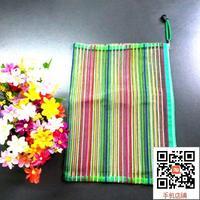 七色彩虹拉链袋 时尚收纳彩色条纹A4文件袋 学生整理课本书包专用