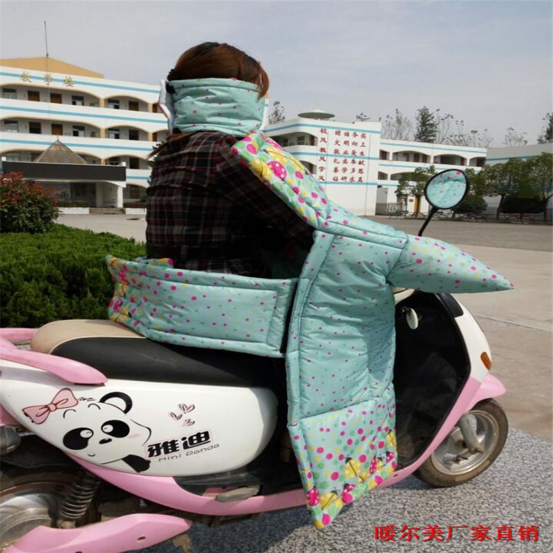 电动车防寒服挡风被_骑摩托电瓶电动车挡风被加大加厚双面防水保暖护膝防寒冬季包邮