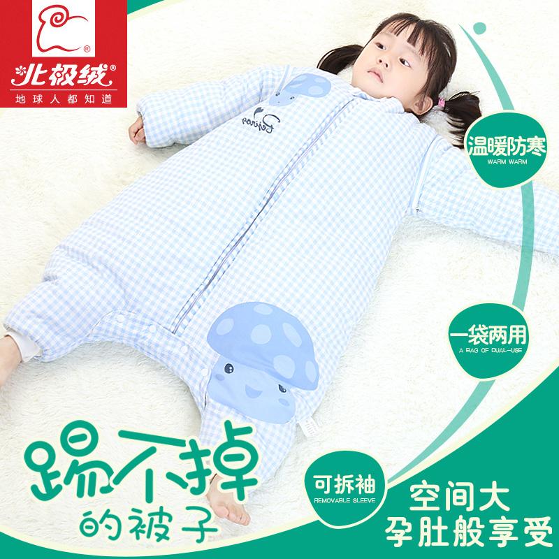 北极绒婴儿睡袋秋冬加厚纯棉宝宝分腿防踢被可拆袖新生儿儿童小孩